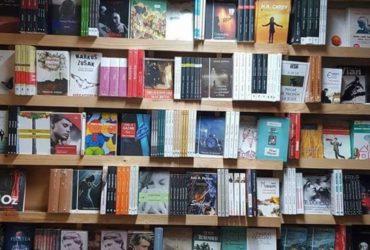 Libraria Carti Romanesti