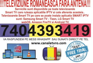 Privat: TELEVIZIUNE ROMANEASCA FARA ANTENA
